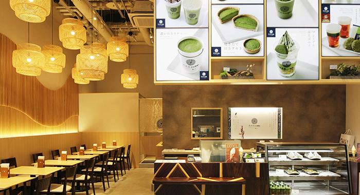 西条園抹茶カフェ グローバルゲート店1