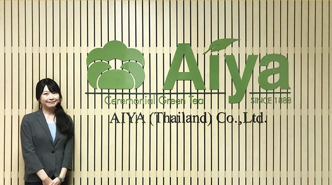AIYA Thailandの看板