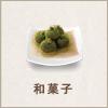 recipe_icon_04